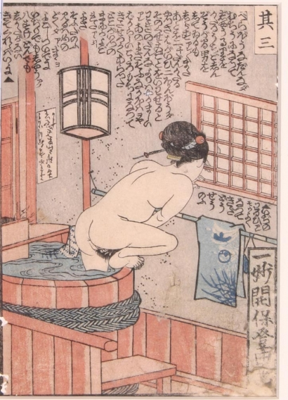 Erotic japanese bathhouse painting, japan girl anal fucking
