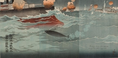 小林清親: The Great Victory of the Japanese Navy in Port Arthur Engagement - Art Gallery of Greater Victoria