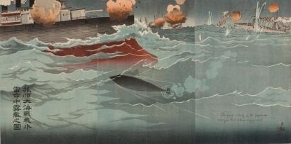 小林清親: The Great Victory of the Japanese Navy in Port Arthur Engagement - Art Gallery of Greater Victoria