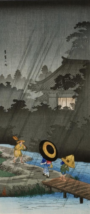 Shotei Takahashi: Landscape with Rain - Art Gallery of Greater Victoria