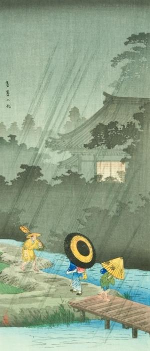 Shotei Takahashi: Rainy Landscape - Art Gallery of Greater Victoria