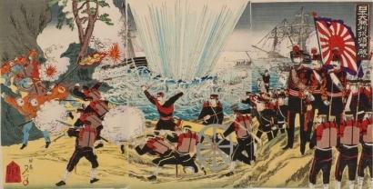 渡辺延一: Great Japanese Victory at Port Arthur - Art Gallery of Greater Victoria