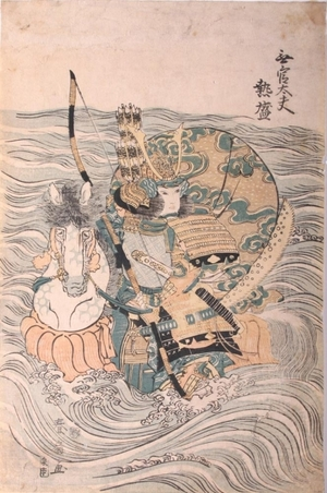 Toryusai Shunsen: Young Warrior Taira-no Atsumori in Dress Armour Riding Horse in the Battle of Genpei - Art Gallery of Greater Victoria