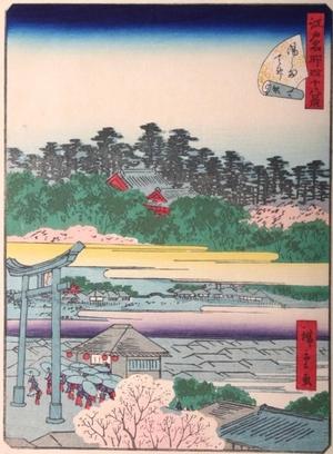 Utagawa Hiroshige II: #8. Yushima - Art Gallery of Greater Victoria