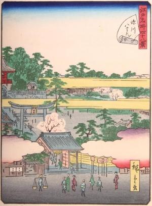 二歌川広重: #28. Fukagawahachiman - Art Gallery of Greater Victoria