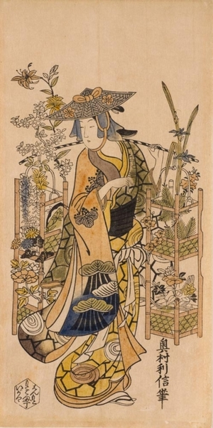Okumura Toshinobu: Flower Seller - Art Gallery of Greater Victoria