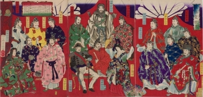 Toyohara Chikanobu: Imperial Lineage - Art Gallery of Greater Victoria