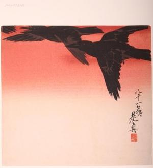 柴田是眞: Three Crows Flying at Sunset - Art Gallery of Greater Victoria