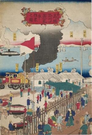 無款: Shinagawa Railroad Station - Art Gallery of Greater Victoria