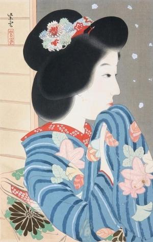 Kondo Shiun: November - Art Gallery of Greater Victoria