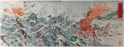 Utagawa Kokunimasa: Tsunami Disaster in Meiji Era - Art Gallery of Greater Victoria