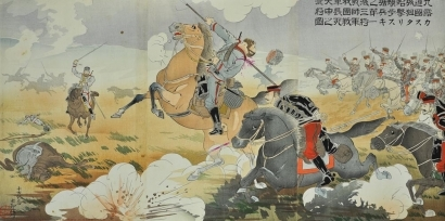 Ohara Koson: Russo-Japanese War (Scene of Battle at Jiuliancheng) - Art Gallery of Greater Victoria