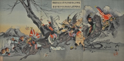 Utagawa Kokunimasa: Russo-Japanese War: Battle in Koshu Province - Art Gallery of Greater Victoria