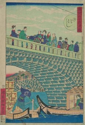 Utagawa Kuniteru: Busy Edo Bridge on Sumida River - Art Gallery of Greater Victoria
