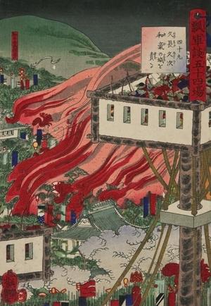 Utagawa Yoshitsuya: Toyotomi Hideyoshi's Army advances toward the Castle of Wake - Art Gallery of Greater Victoria