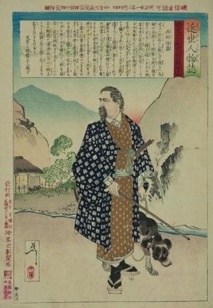 月岡芳年: Saigo Takamori with his Dog - Art Gallery of Greater Victoria