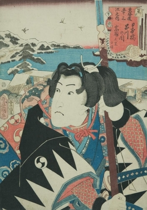 歌川国貞: Actor in the role of chamberlain Kuranosuke's son in Chushingura - Art Gallery of Greater Victoria