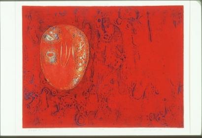 田嶋宏行: Prayer - Art Gallery of Greater Victoria