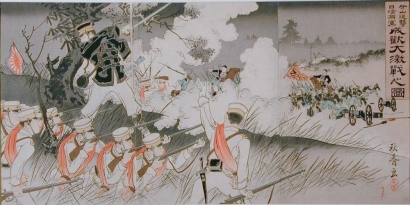 Shuko: Fierce Battle at Asan, Korea - Art Gallery of Greater Victoria