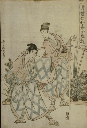 Kitagawa Utamaro: In the Nursery - Art Gallery of Greater Victoria