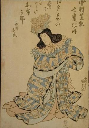 歌川国貞: Actor Nakamura Shi bajaku in one of his Seven Quick (costume) Changes - Art Gallery of Greater Victoria