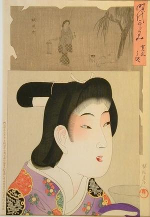 Toyohara Chikanobu: Lady of the Kanbun Era (1661-72) - Art Gallery of Greater Victoria