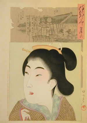 豊原周延: Lady of the Houreki Era (1751-1764) - Art Gallery of Greater Victoria