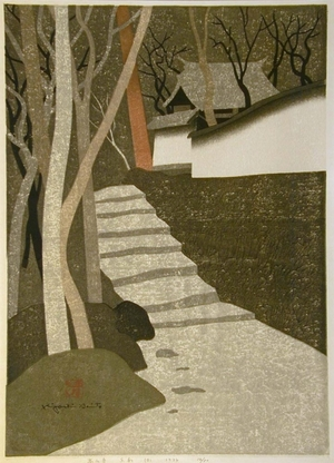Kiyoshi Saito: Kozan-ji Temple (B) - Art Gallery of Greater Victoria