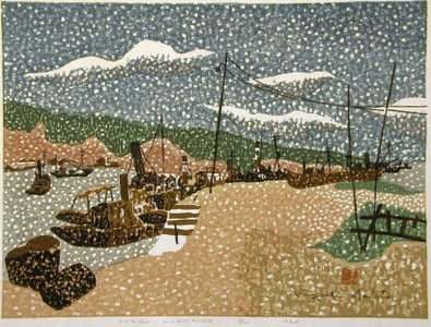 Kiyoshi Saito: Otaru Hokkaido - Art Gallery of Greater Victoria