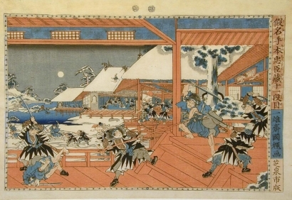Yamada Kuniteru II: Scene from the story of the Forty-Seven Ronin: Act 1X - Art Gallery of Greater Victoria