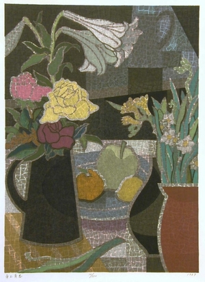 Mabuchi Toru: Takujo Hoshun - Art Gallery of Greater Victoria