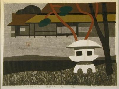 Kiyoshi Saito: Katsura Kyoto (D) - Art Gallery of Greater Victoria
