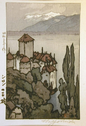 Yoshida Hiroshi: The Castle of Chillon - Art Gallery of Greater Victoria