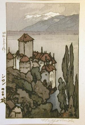 吉田博: The Castle of Chillon - Art Gallery of Greater Victoria
