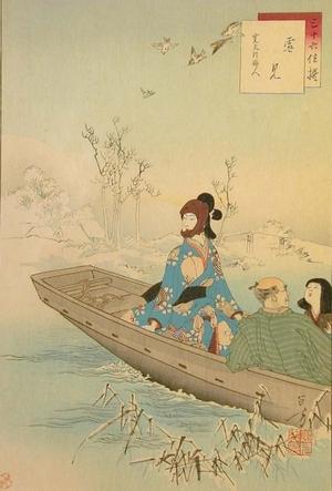 Mizuno Toshikata: A Short Winter Trip - Art Gallery of Greater Victoria