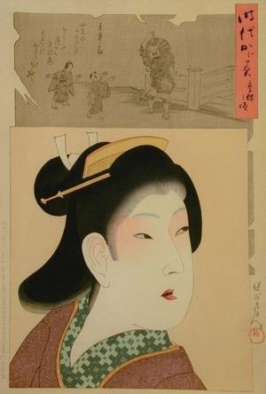 Toyohara Chikanobu: Lady of the Kyouhou Era (1716-1755) - Art Gallery of Greater Victoria