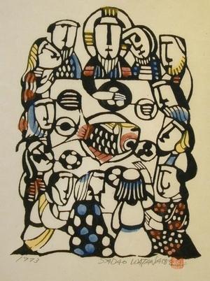 Watanabe Sadao: Last Supper - Art Gallery of Greater Victoria