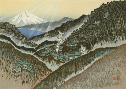 Junichiro Sekino: Hakone - Art Gallery of Greater Victoria