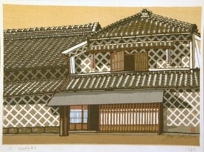 Junichiro Sekino: Numazu - Art Gallery of Greater Victoria