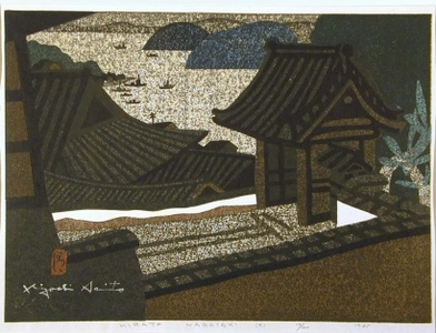 Kiyoshi Saito: Hirato Nagasaki (A) - Art Gallery of Greater Victoria