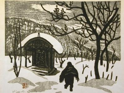 Kiyoshi Saito: Winter in Aizu (D) - Art Gallery of Greater Victoria