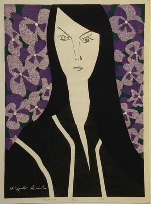 Kiyoshi Saito: Pansy - Art Gallery of Greater Victoria