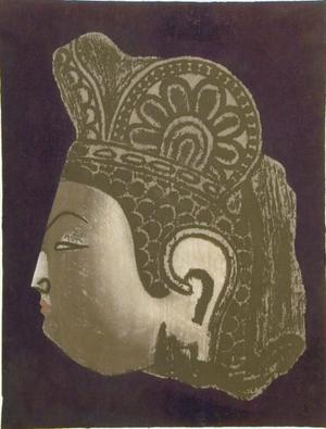 Kiyoshi Saito: Head of Kwannon - Art Gallery of Greater Victoria