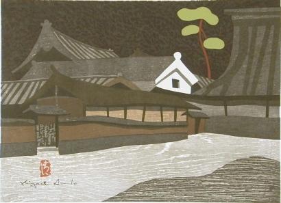 Kiyoshi Saito: Hanzenji Kyoto - Art Gallery of Greater Victoria