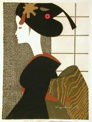Kiyoshi Saito: Maiko, Kyoto (K) - Art Gallery of Greater Victoria