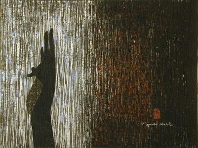 Kiyoshi Saito: Tenderness (A) - Art Gallery of Greater Victoria