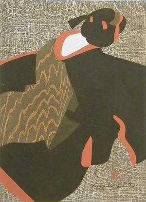 Kiyoshi Saito: Maiko, Kyoto (D) - Art Gallery of Greater Victoria