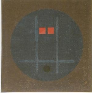 吉田政次: Kukan No. 52 - Art Gallery of Greater Victoria