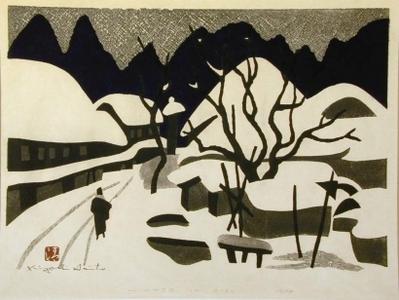 Kiyoshi Saito: Winter in Aizu, No. 16 - Art Gallery of Greater Victoria