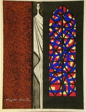 Kiyoshi Saito: Chapel in Paris - Art Gallery of Greater Victoria